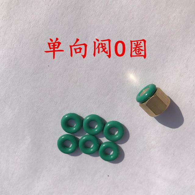 New warrior high pressure inflator 30mpa40 accessories complete repair package copper one-way valve repair package o sealing ring