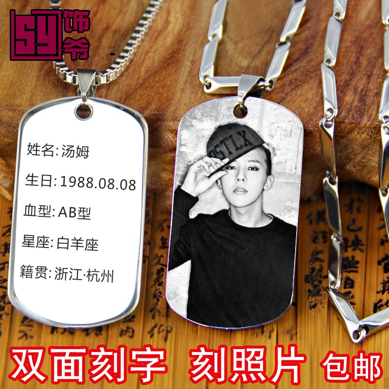 American soldiers personalized custom tag necklace pendant DIY tag listing titanium man lettering identity card America