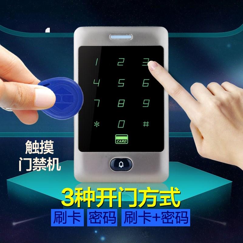 Le mot de passe ensemble carte magnétique tactile double portes en bois de contrôle d'accès à un système de verrouillage de porte en verre bon marché