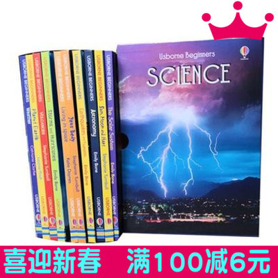 Usborne Beginners Science 初探科学10册盒装 科普绘本幼儿趣味