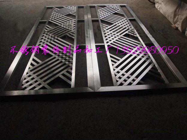 Tela grade de metal OCO de aço inoxidável de Alta qualidade, Moderno e simples de aço inoxidável TELA personalizado