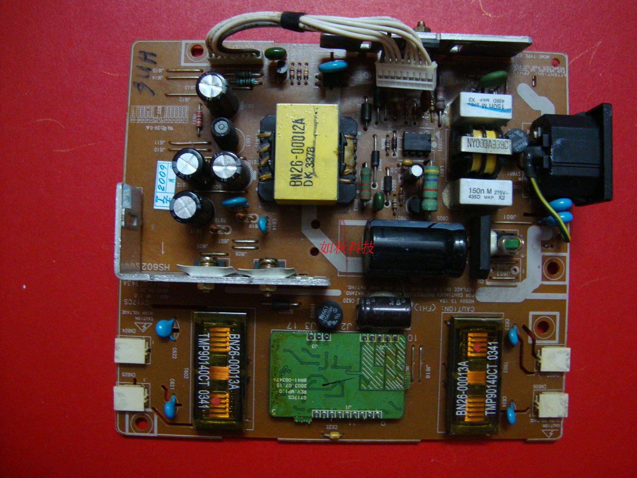 Samsung la 510MP1710MP une carte d'alimentation BN41-00343AGY17CS haute pression de la plaque de substitution