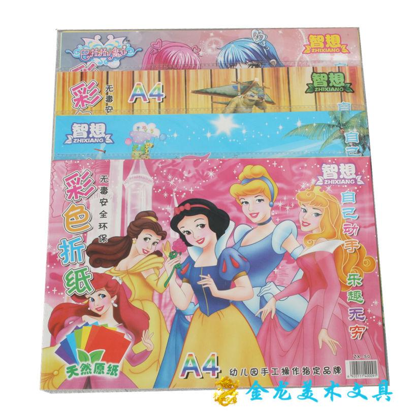 من الحكمة أن لون اليدوية ورقة A4 ورقة رافعات اوريغامي اوريغامي اوريغامي المواد 29.6x21cm10 لون 10 بطاقات