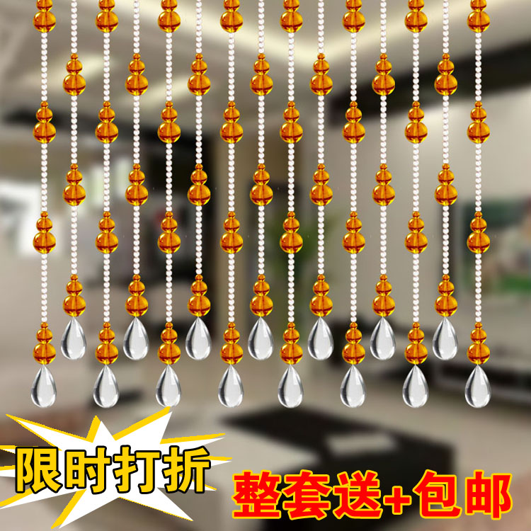 Crystal bead curtain, living room partition screen, bead chain bedroom, bathroom entrance bead decoration curtain