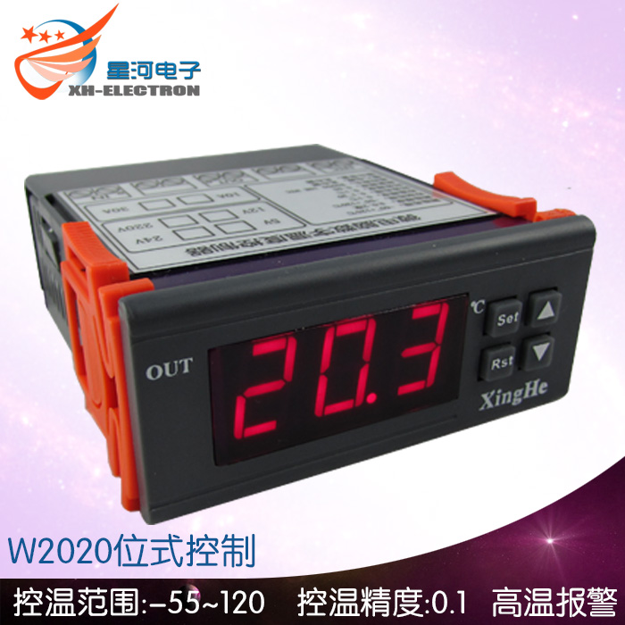 XH-W2020 electronic digital display intelligent temperature controller, temperature controller, constant temperature and cold switching, 0.1 precision manufacturers