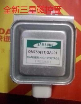 Новый Samsung магнетрона OM75S (31) GAL01 на верхний и нижний винты