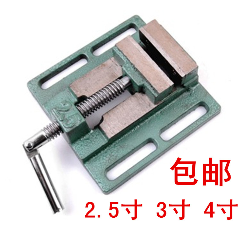 A small table vise vise clamp screw feeding simple mail bag Mini clamp bench woodworking machine