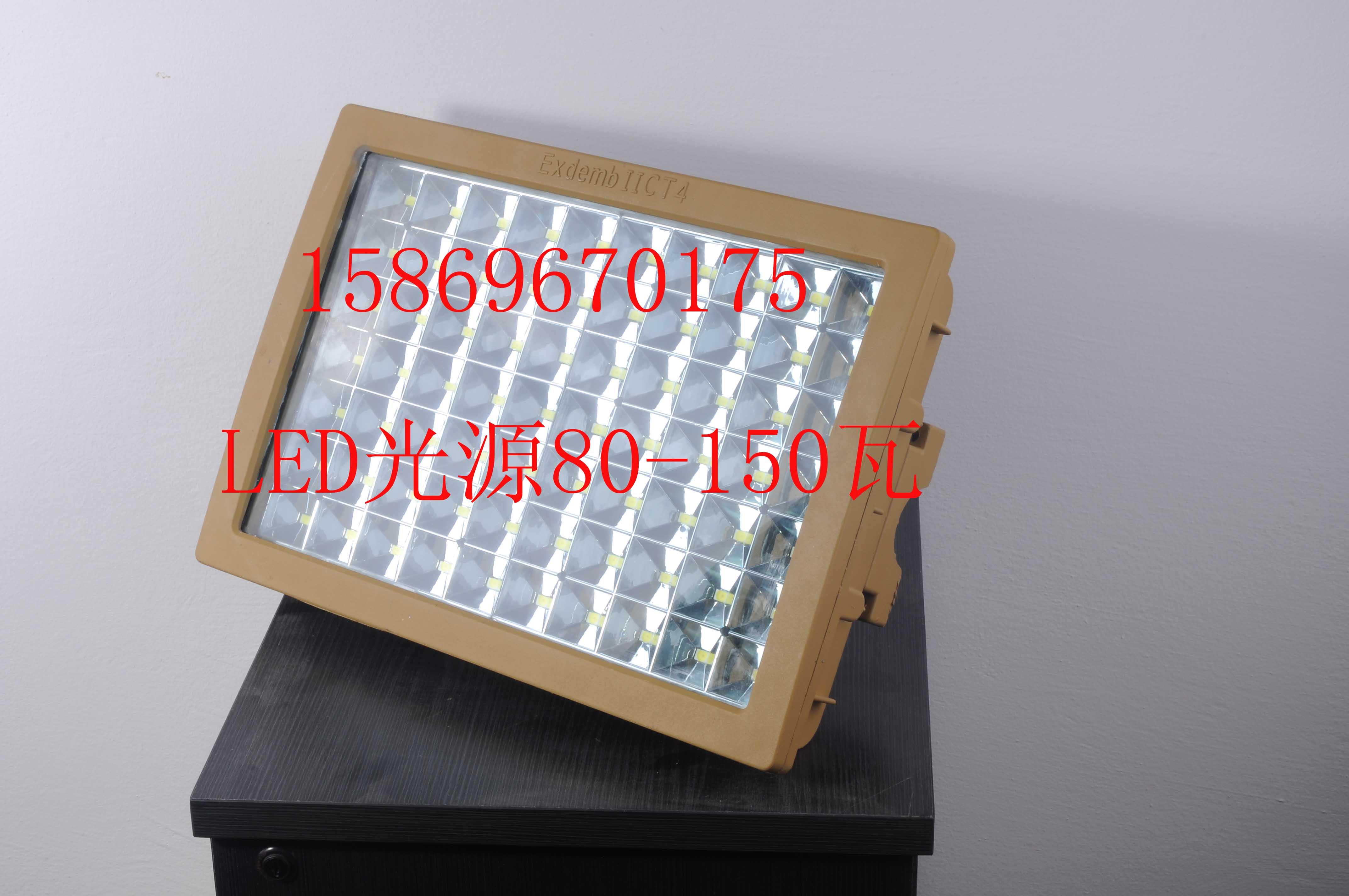 - LED100W latern, led - lambi integreeritud 140 - 150 w w w - 200