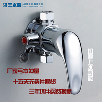 Shower water temperature control switch of solar water heater mixing valve installed with hot and cold shower water tap water