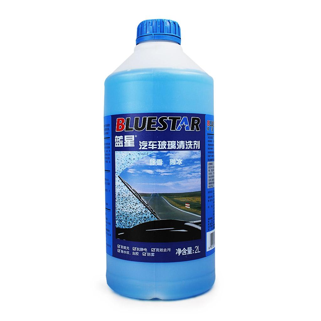 лосьон зимой антифриз -30 универсальный 8 бутылок пекин - Тяньцзинь, хэбэй Four Seasons