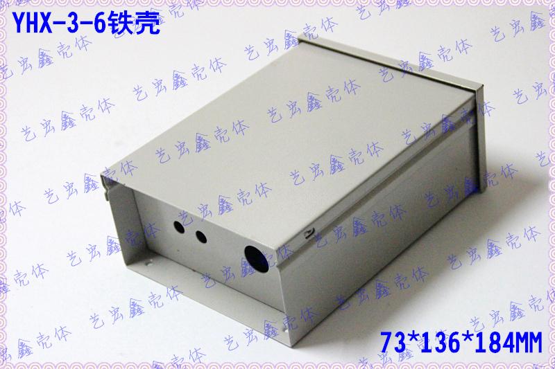 鉄アルミ殻殻殻殻殻板金ケースコントローラ鉄プレーンエンドの機3 - 6
