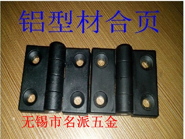 Los fabricantes y mayoristas de promoción de perfiles de aluminio de bisagra de plástico de nylon / Gabinete / 404 / tamaño de 50 / 60 * 40 * 30 agujeros