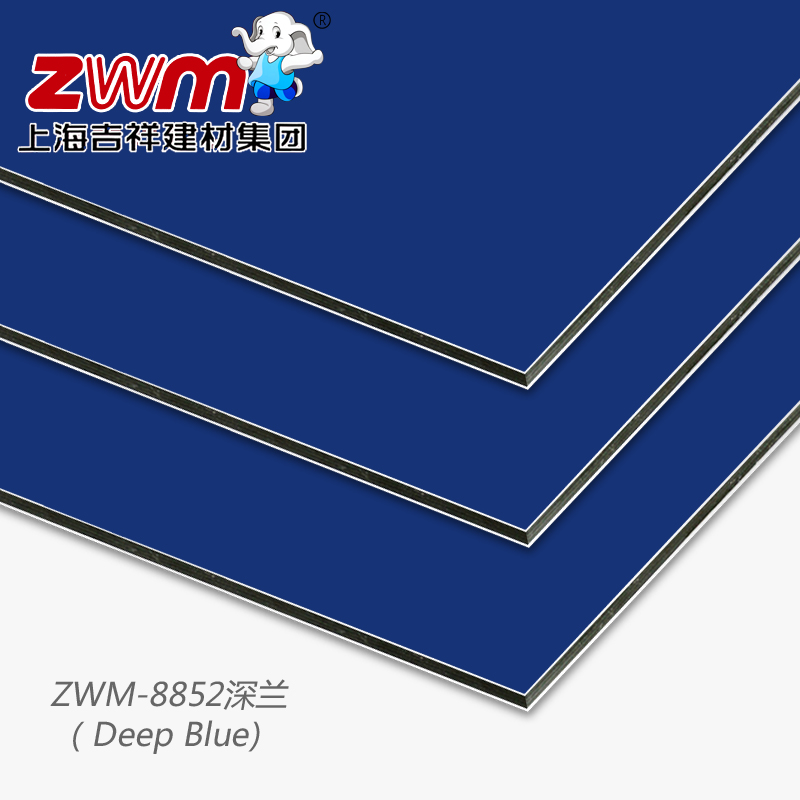 Shanghai auspicious aluminium plastic board /3mm12 silk / deep blue / inner wall external wall curtain advertisement special aluminum plastic board