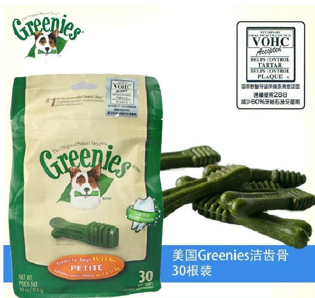 สหรัฐอเมริกา Greenies สีเขียวสีเขียวทำความสะอาดกระดูก - ฟันราก 30 โหลดสัตว์เลี้ยงสุนัขเคี้ยวถุงถูกส่งแท่ง