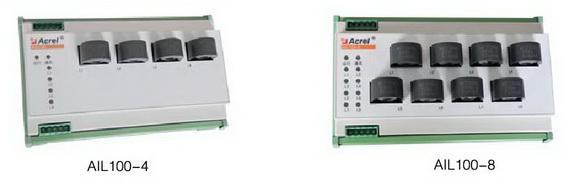 安科瑞AIL100-4、AIL100-8绝缘故障定位仪