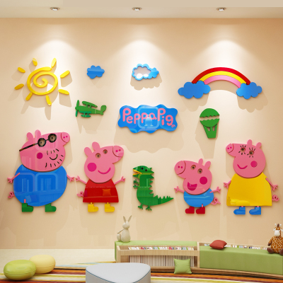 3D Wall Stickers Pig Peggy Acrylic Wall 3d Cartoon Sticker Children's Room Decoration Kindergarten Room