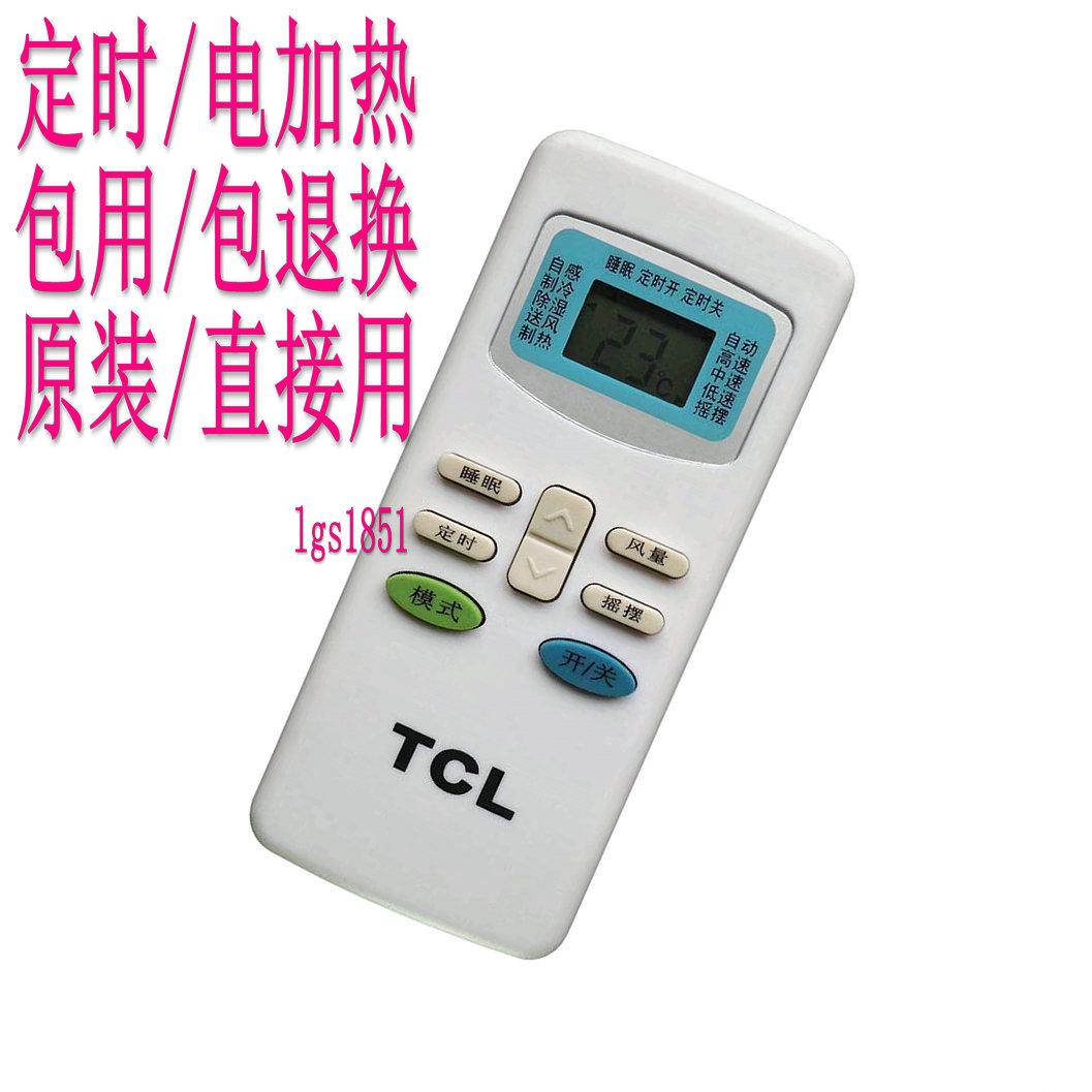 Original - TCL - klimaanlage fernbedienung 1.5p pferd KFRd-35GW/EF13BpA Kalte art k01