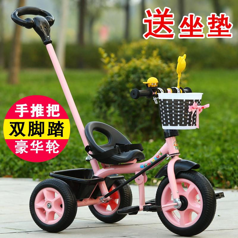 La bicicleta de los niños de 1 a 3 años las bicicletas triciclos Japón carro portátil de cochecito de niño