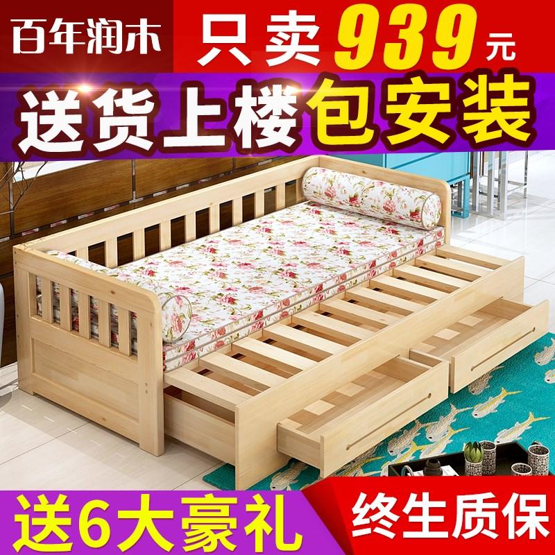 απλό ξύλινο καναπέ - κρεβάτι διπλής χρήσης πτυσσόμενου πολυλειτουργική μικρό διαμέρισμα στο σαλόνι μονό 1.2 διπλό 1,8 1,5 m