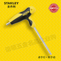 Genuine STANLEY S2 plus hard alloy steel T type ball head six angle wrench soft handle within six corners screwdriver
