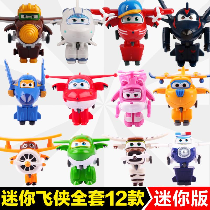 Super magic pan small love super Ranger diamond suit can full Feixia trumpet shaped new toy figure