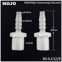 Straight hose tap, plastic hose faucet connector 3 extra silk turn 6.4mm pagoda head 6.4-G3/8