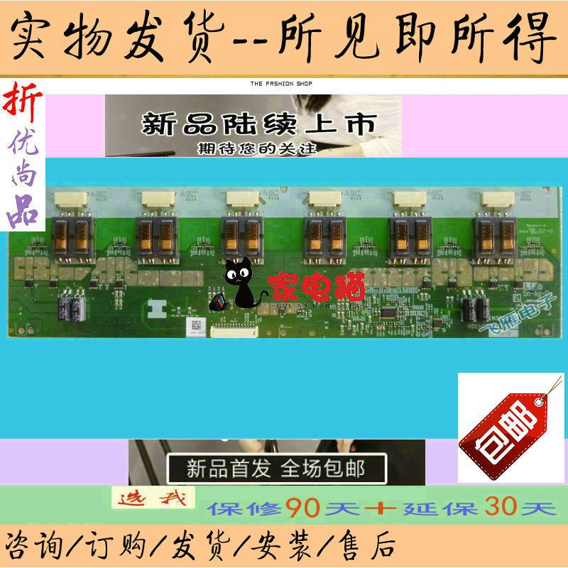 ~ Sharp IM386038 télévision à affichage à cristaux liquides d'alimentation à courant constant numérique rétroéclairé y litres de plaque haute pression y224