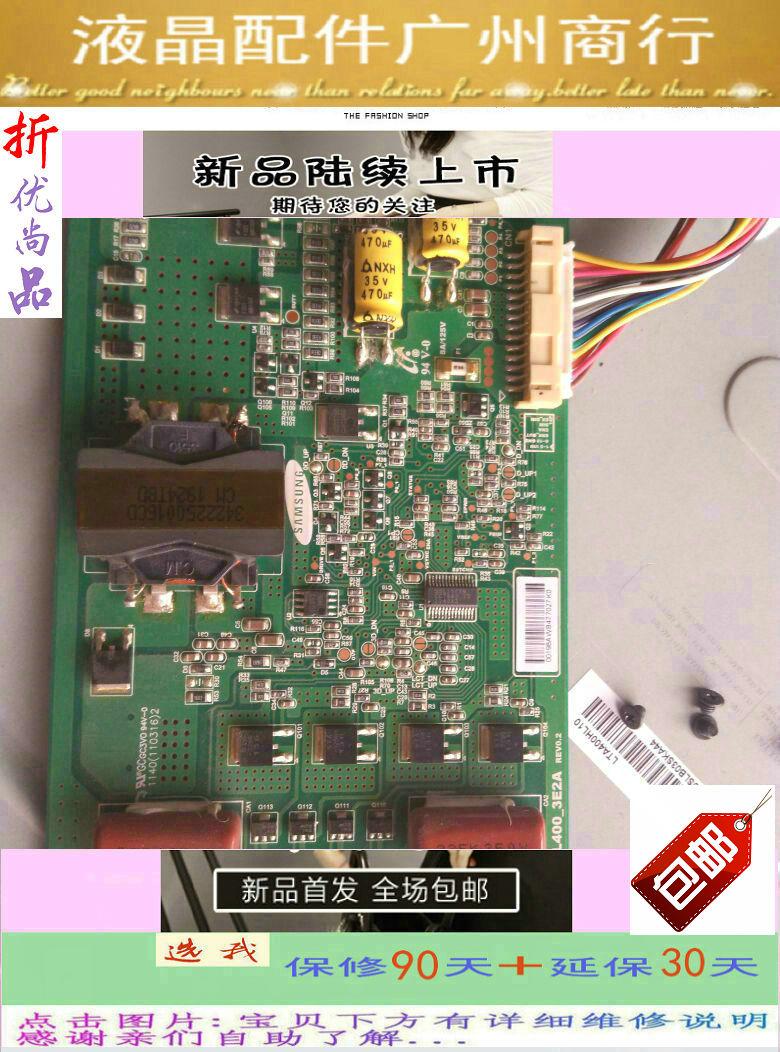 Hisense LED40K16X3D40 - дюймовый жидкокристаллический телевизор постоянного потока Совет лет литров подсветки инвертор платы высокого давления