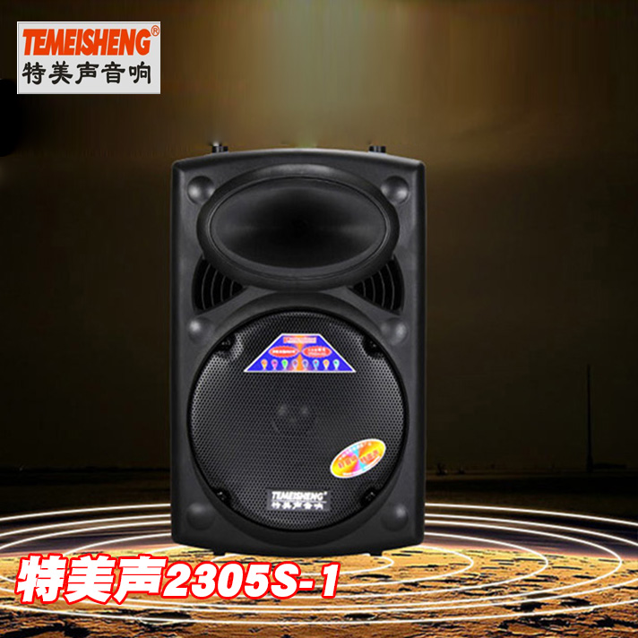 Special Bel 2305S outdoor mobile lithium rod 15 inch square dance sound recording power card speakers