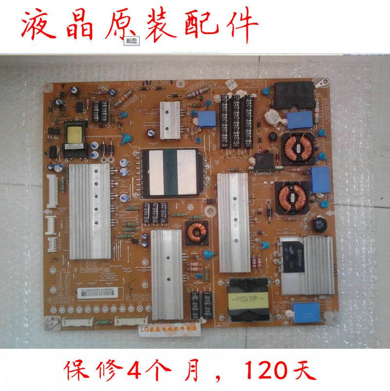 45 zentimeter LG7LV4500-CA tablet macht ein LCD - fernseher RY3995 hochspannungsleitungen Aufsichtsrat
