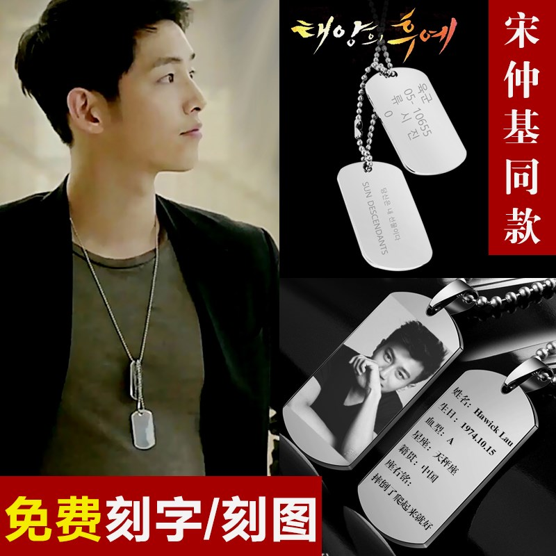 In Japan and South Korea DIY titanium pendants couple minimalist personality custom lettering Necklace trendsetter men's accessories