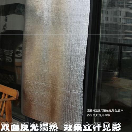 - bältros värmeisolering film soligt rum skuggning - aluminiumfolie reflekterande isolering på balkongen ner solkräm.