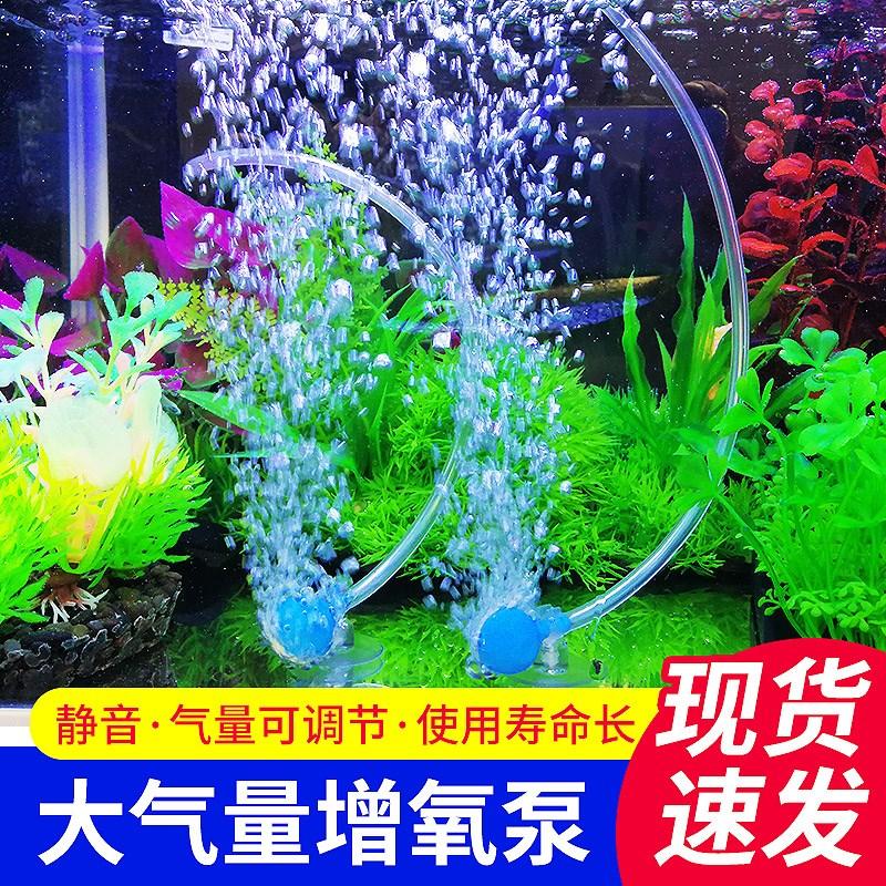 кислород трубы бесшумные бытовой аквариум мини бар насос кислорода кислорода поднять насос кислорода кислорода машина