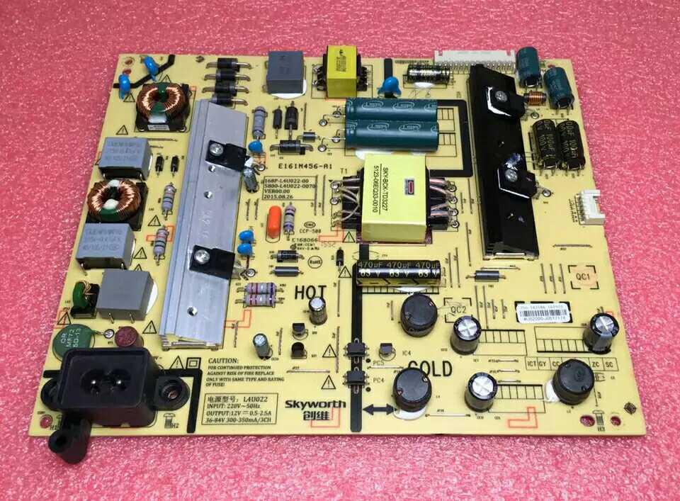 Skyworth 49E600049 - дюймовый жидкокристаллический телевизор полномочия Совета высокого давления подсветки платы импульс привод постоянного тока цепи