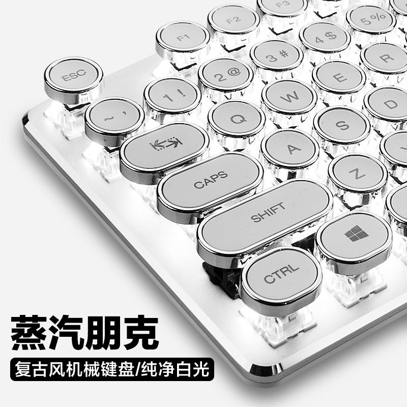 hra pc klávesnice myš v podsvícení na dotek 电竞 jo kavárna umyté strojů klávesnici myš.