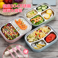 Lunch box, student portable lunch box, 2, three layers, Japanese style multi layer lunch box, 304 stainless steel insulated lunch box, divided into compartments