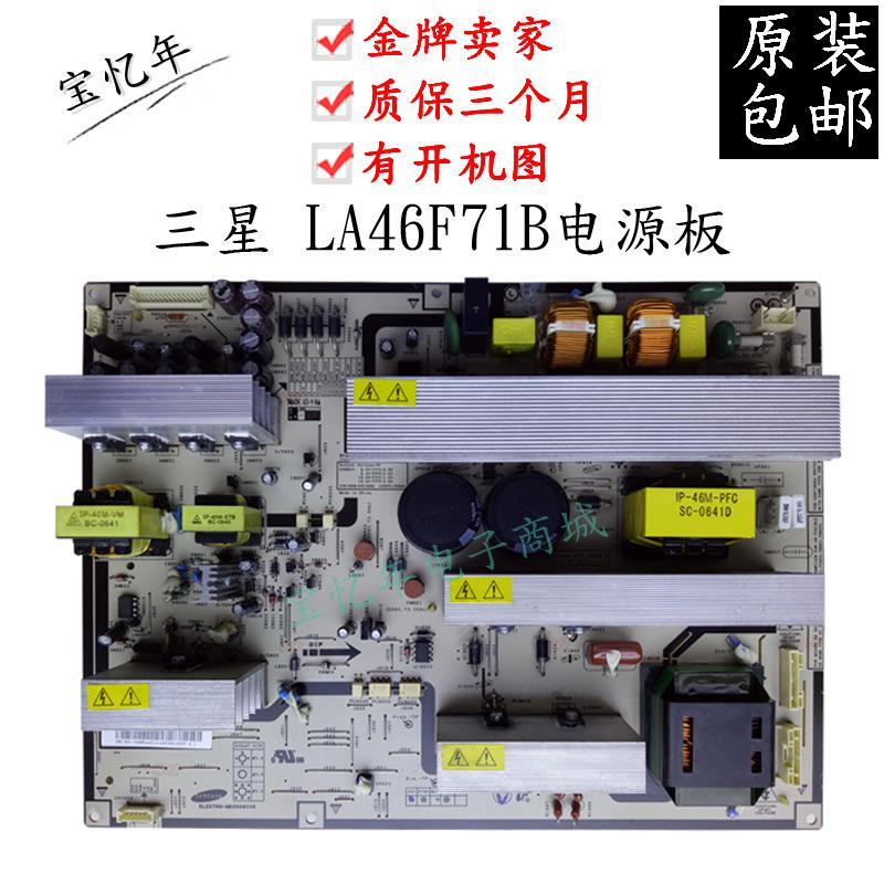 Samsung LA46F71B télévision à cristaux liquides, une plaque d'alimentation BN44 un 00141AIP un 350135A