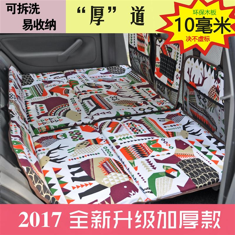 General non inflatable vehicle bed children folding travel car SUV rear seat cushion car bed lathe