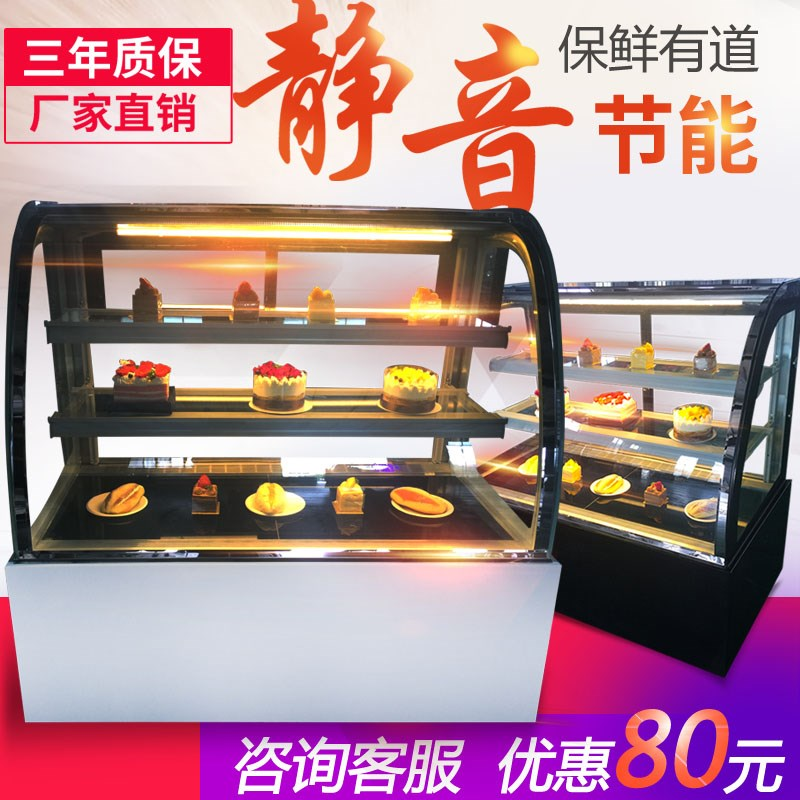 Fast ice commercial display cabinet, refrigerated horizontal table right angle freezer, cooked air cooled fruit preservation cabinet