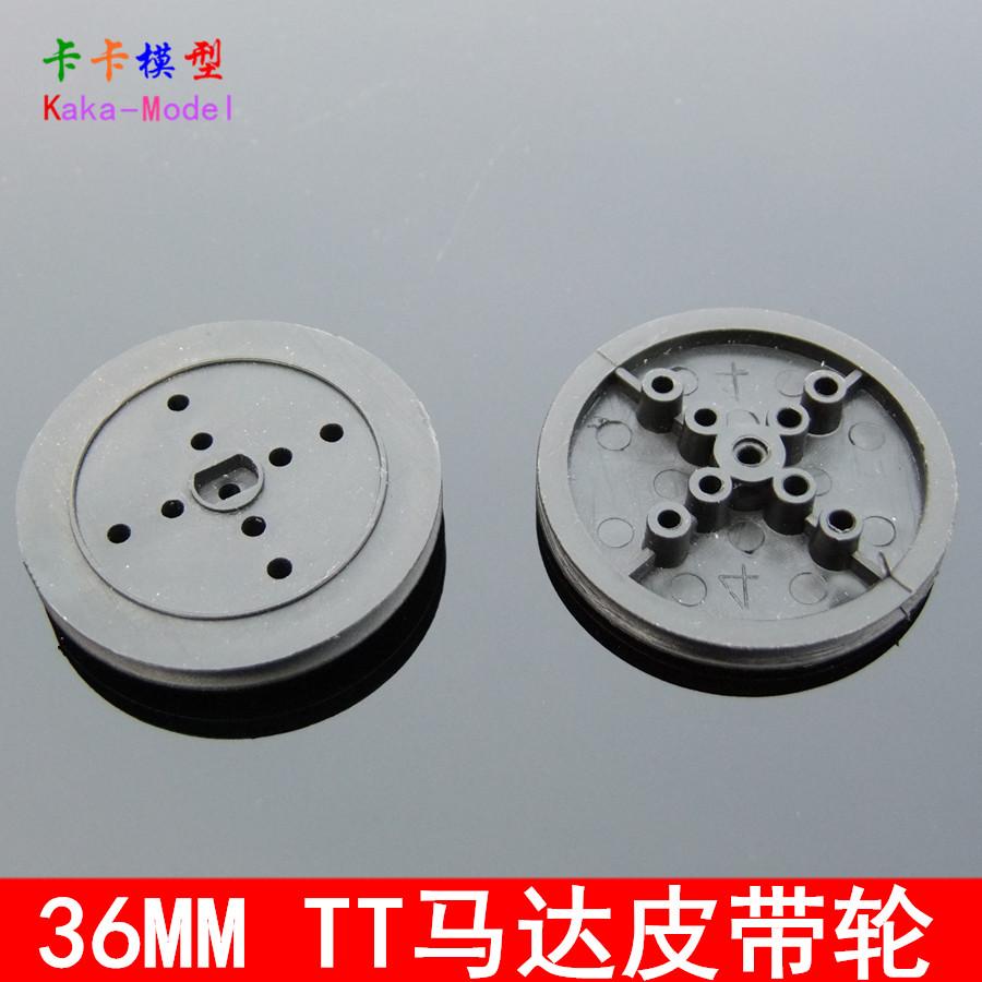 黒い多孔プーリ36mmTTモーター車輪ロボットリモコンカー小さな車輪プラスチック駆動輪