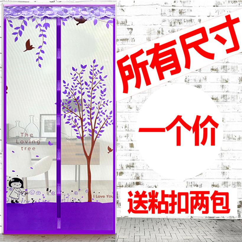 Les quatre saisons de montage libre du tissu à auto - amorçage de rideau transparent anti - moustique aimant rideau rideau de séparation courte en velcro