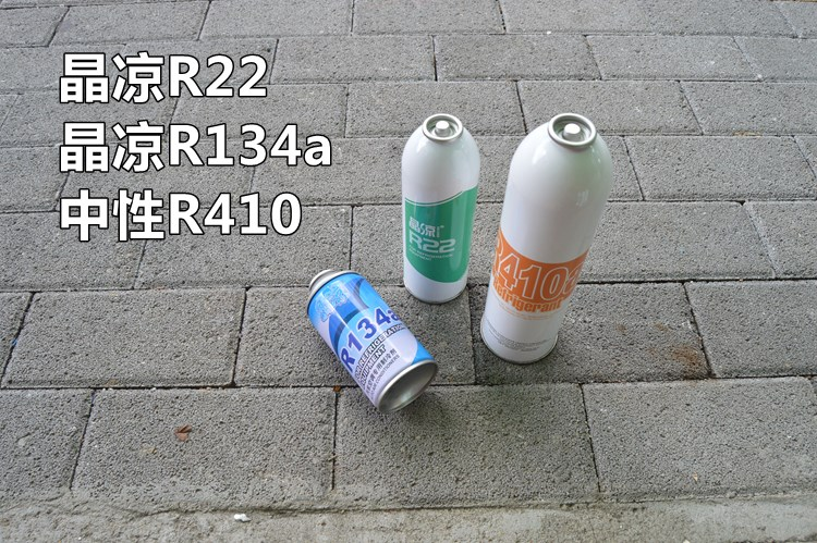 R22 refrigerant household air conditioning fluoride kit and refrigerant liquid with Freon refrigerant in automobile air conditioning