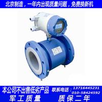 LG-DN15 todo Tipo medidor de fluxo eletromagnético, ácidos, Mina de água, ácido clorídrico, medidor de fluxo de água