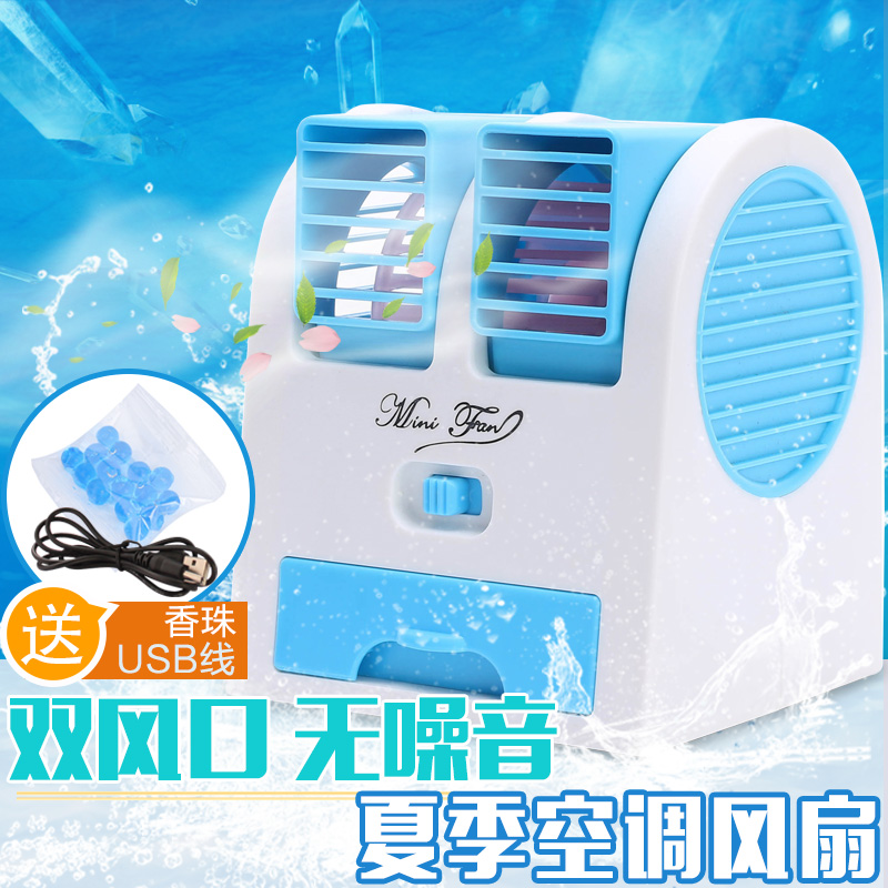 Air conditioning fan cooling and heating dual purpose household small refrigeration mobile air conditioning cold fan cold air fan refrigerator dormitory