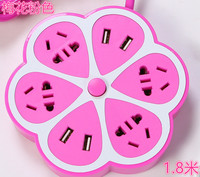 Multi function charger USB patchboard smart socket creative lemon