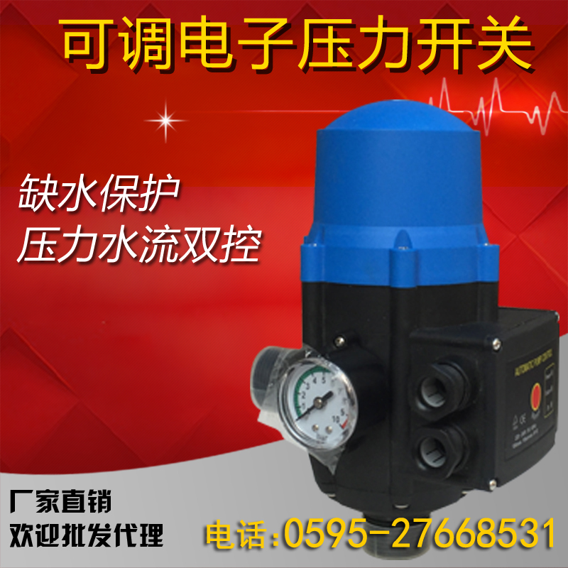 Energy loss control switch, flow pump pressure, electronic pressure force, automatic water protection, water shut off wisdom