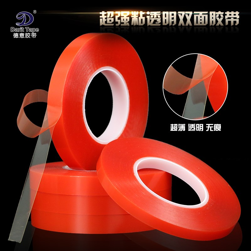 Super strong adhesive double-sided tape strong transparent double-sided adhesive mirror surface touch mobile phone computer screen glue super thin superfine