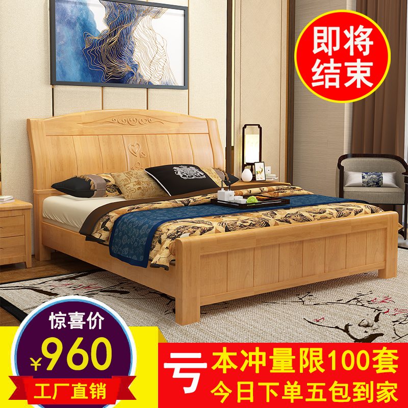 Chinese all solid wood oak bed, 1.8 meters master bedroom furniture storage bed, 1.5 single bed with drawer double bed