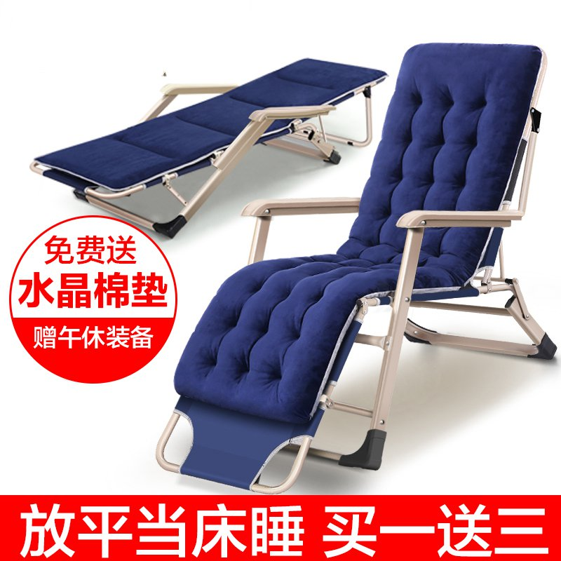 Extended folding chair, office leisure, lie down nap bed, lunch break semi reclining thick cotton cushion free assembling steel frame