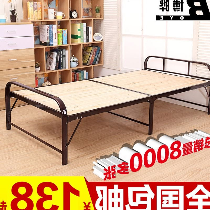 New folding bed, single person 1.2 meters, children's double nap, steel wire bed, lunch break, solid wood bed type bed, simple bed